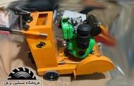 دستگاه برش اسفالت گازوئیلی 18 اسب بخار etq