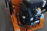 دستگاه برش آسفالت دو سیلندر بنزینی 35 اسب بخار