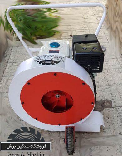 دستگاه دمنده هوا بلوئور بنزینی درزگیری اسفالت