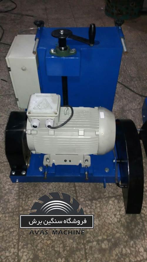 دستگاه برش بتن برقی km55